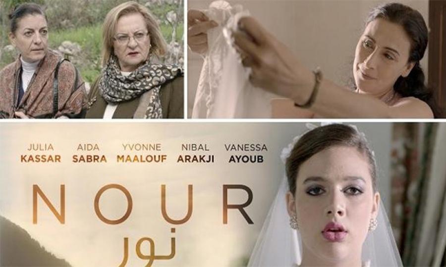 """فيلم """"نور"""" يفتح باب النقاش في تزويج القاصرات"""