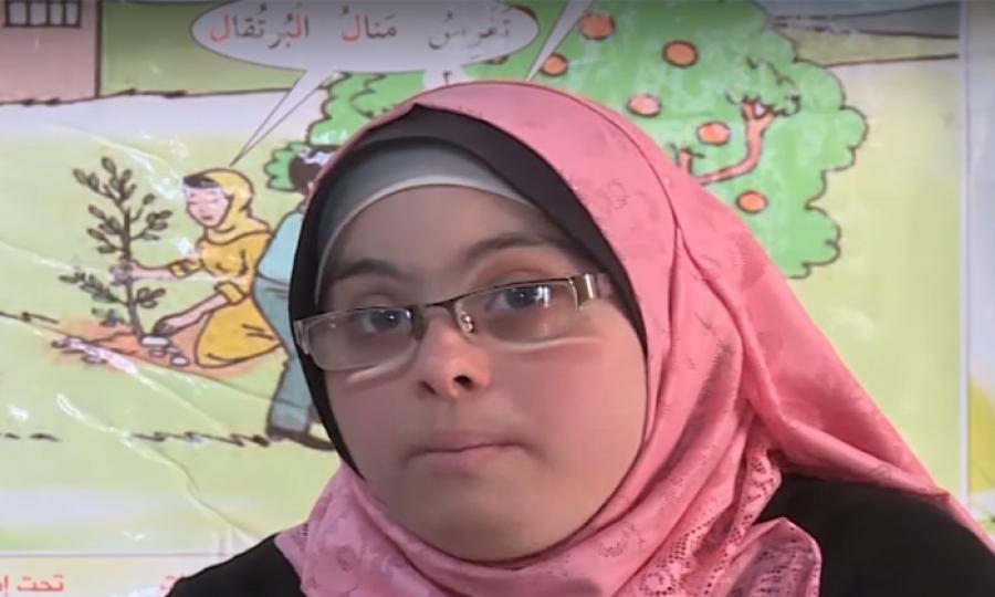 أول مدرّسة مصابة بمتلازمة داون في قطاع غزة