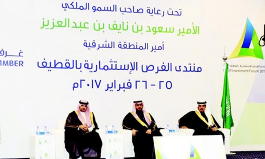 المرأة تتحكم بثلث الثروة في منطقة الخليج