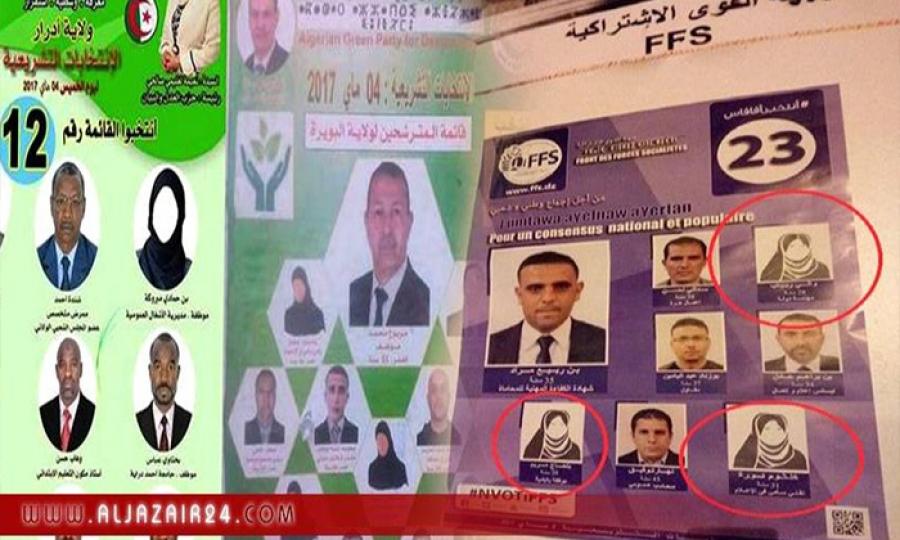 أشباح في قوائم الانتخابات البرلمانية بالجزائر
