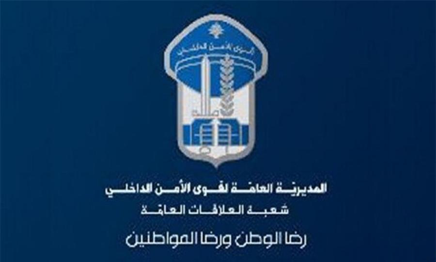 عصابة محترفة للاتجار بالبشر أوقعت بـ128 فتاة أثيوبية في لبنان