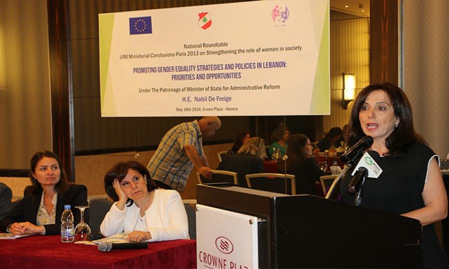 الشبكة النسوية الأورو- متوسطية تناقش الخلاصات الوزارية الأورومتوسطي مع الجهات الرسمية اللبنانية