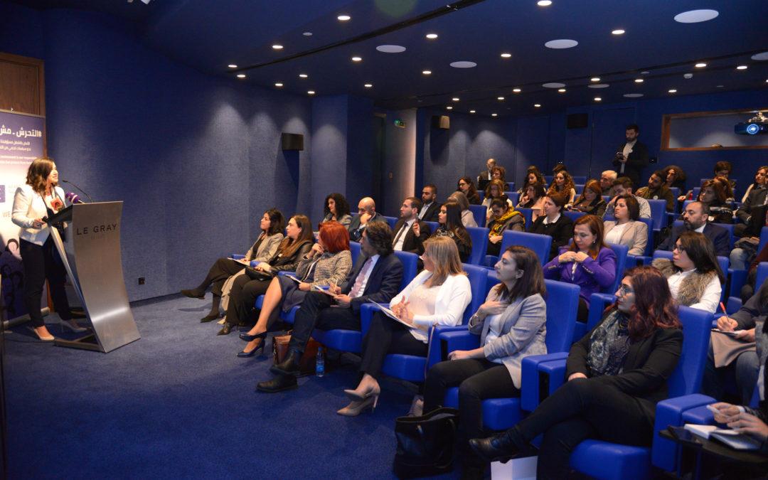بيئة عمل غير آمنة وثقافة تلوم النساء: 15% فقط من المؤسسات تتطرّق للتحرش الجنسي في سياساتها