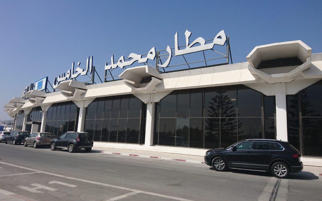 النساء المغربيات ممنوعات من دخول الأردن دون محرم