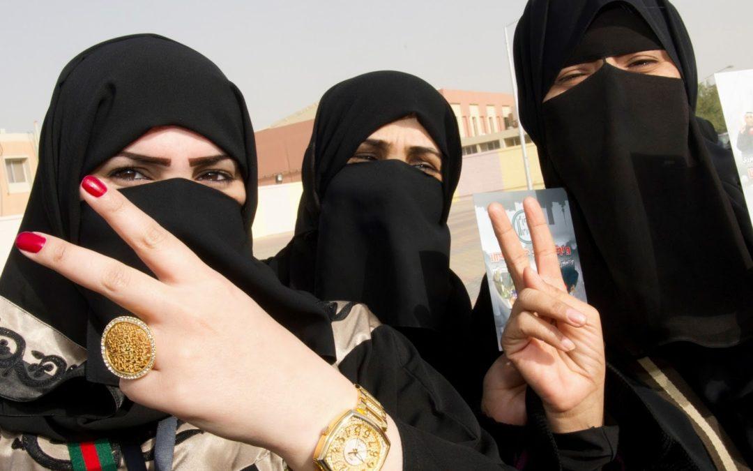 السعودية تبحث في تعديل وصاية الرجل على المرأة