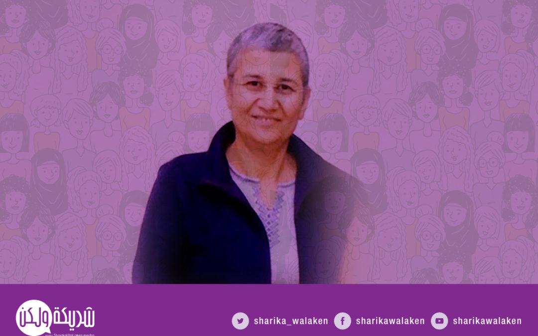 رسالة من النائبة الكردية ليلى كوفن إلى نساء العالم