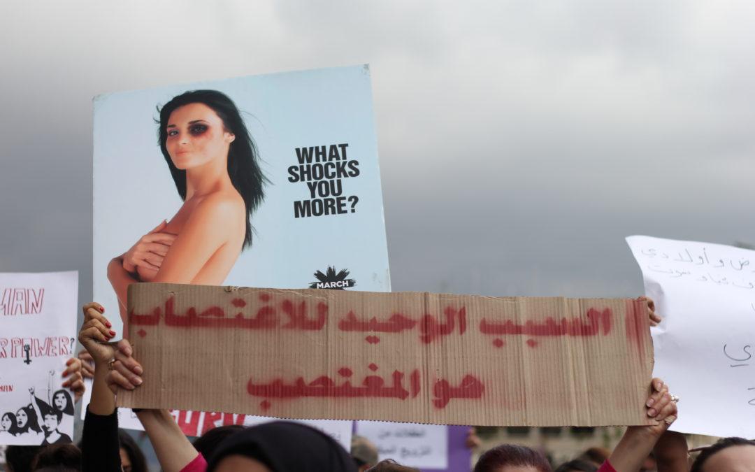 تقرير الأمم المتحدة: واحدة من كل 5 نساء يتعرضهن لعنفٍ جسدي