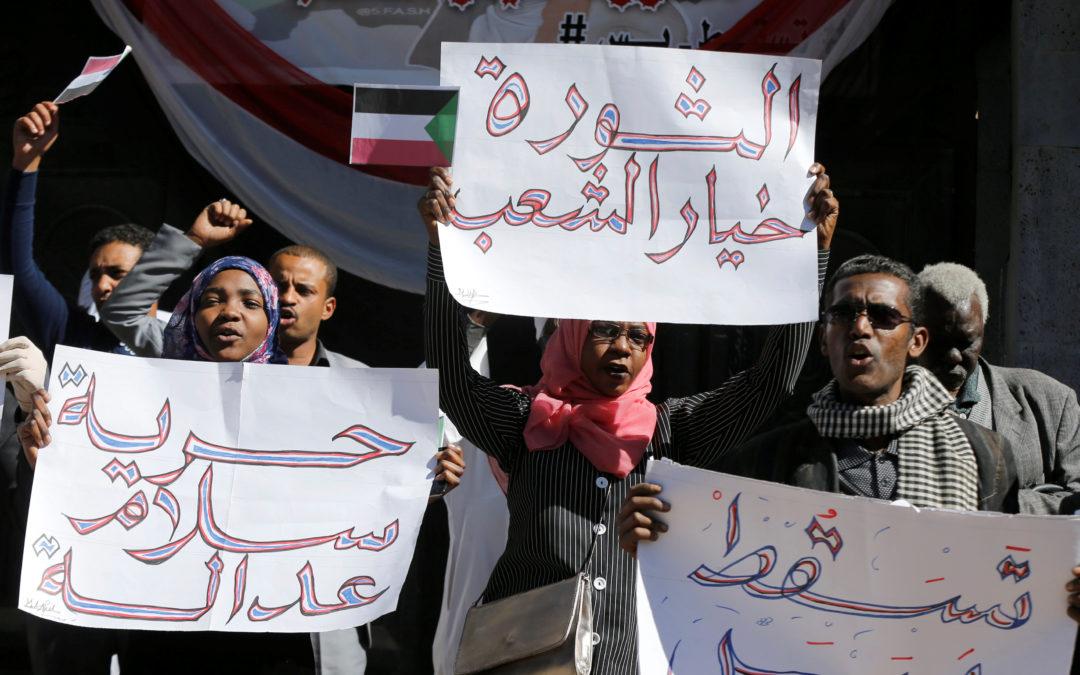 سودانيات يطالبن بحقهنّ في مناصفة مقاعد أجهزة السلطة الإنتقالية