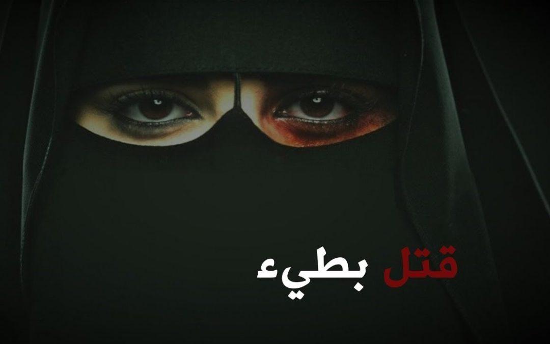 في لندن نشاط يذكّر بقضية معتقلة الرأي في الإمارات الراحلة علياء عبد النور