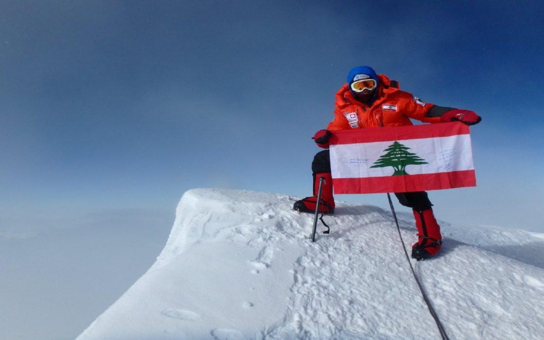 المتسلقة جويس عزام أوّل لبنانية تنجح في تحدي القمم السبع الأعلى في العالم