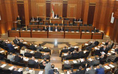 مجلس النواب اللبناني يقر قانون إعفاء أولاد المرأة اللبنانية المتزوجة من أجنبي الإستحصال على إجازة عمل