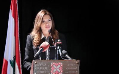 قريبا جلسة تشريعية لمناقشة اقتراحات مشاريع القوانين التي تعنى بالمرأة اللبنانية