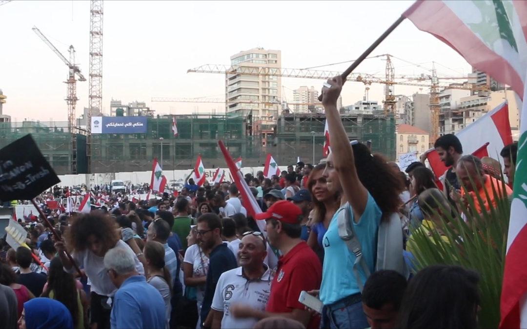 القوى الأمنية اللبنانية تعتدي على النساء في التظاهرة المطلبية ضد الفساد