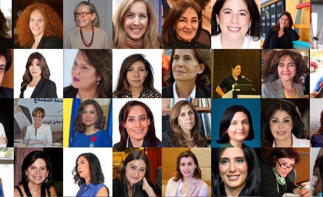 هل تُنقذ النساء لبنان؟