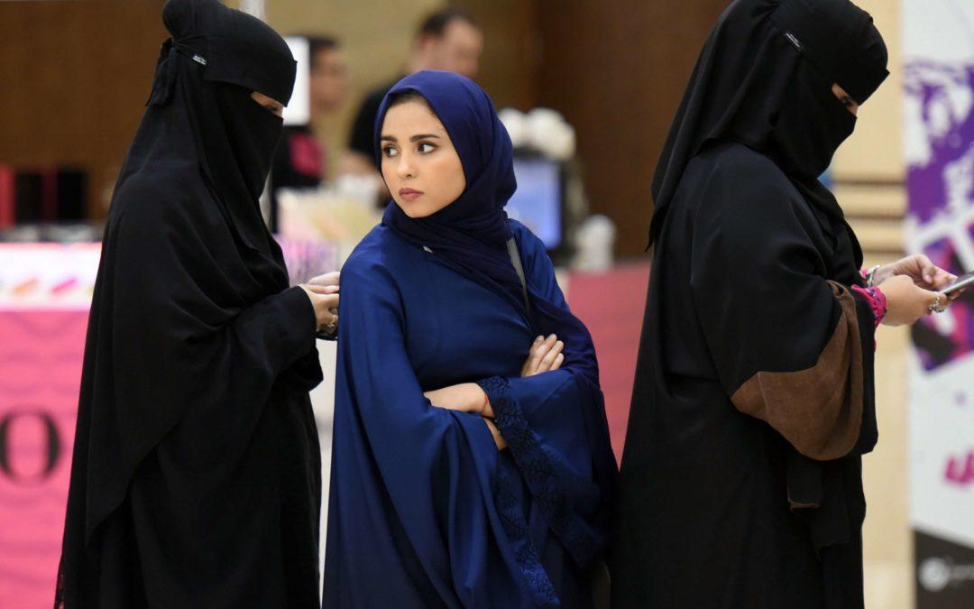 وصاية الأهل على زواج بناتهنّ في السعودية… تتزعزع!