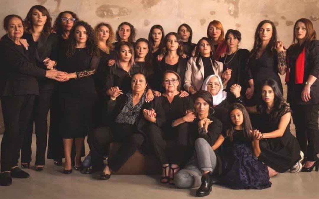ممثلات جزائريات يتحدن لمناهضة العنف ضد النساء في الجزائر