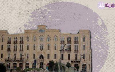 ناجيات من التحرش في بلدية بيروت يتعرضنّ لضغوط لمنعهنّ من استكمال قضيتهنّ في القضاء