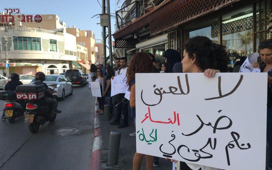 مَن يوقف جرائم قتل النساء في فلسطين؟