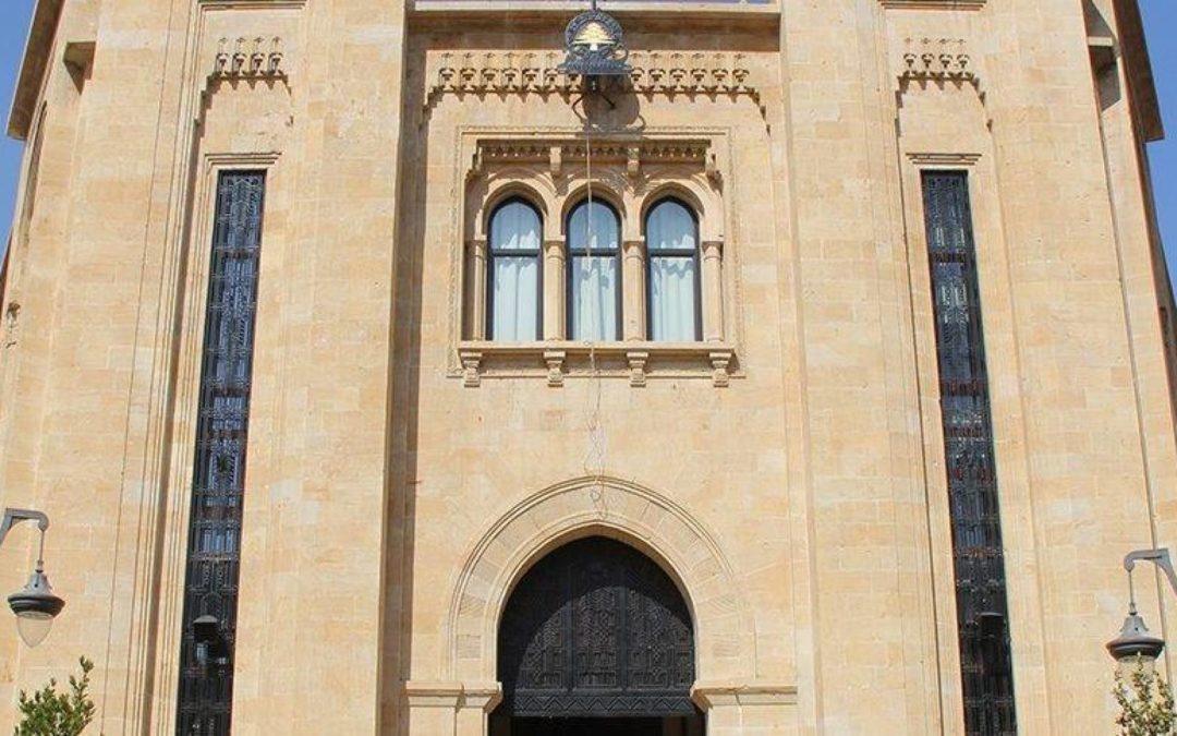 اللجان المشتركة في المجلس النيابي تقرّ  تعديل قانون العنف الأُسري