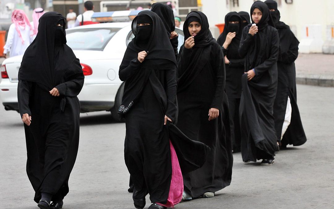 مركز رعاية حكومي في السعودية يعرض 30 فتاة للزواج عبر مواقع التواصل الاجتماعي