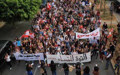 انتصار جديد يُسَجَّل لنضال النساء والفتيات في لبنان
