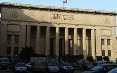 القضاء المصري يحكم بالبراءة على متهمين بتعرية سيدة وسحلها!