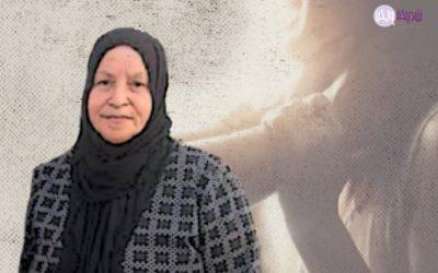 تفاصيل جديدة في جريمة مقتل وداد حسون في مخيم نهر البارد