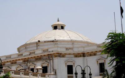 تعديلات تشريعية لتشديد العقوبات على كل من يقوم بختان الإناث في مصر