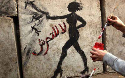 المتحرش جعفر العطار… إلى القضاء درّ